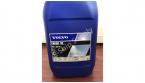 Volvo Penta Oil VDS-3 Marine Oil VOP 22479643