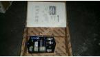 Marelli AVR M25FA600A - ikinci el elektronik kart