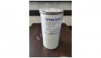 Volvo Penta Yakıt Filtresi VOP 3817517